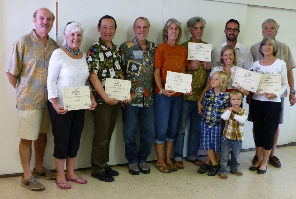2014 Coffee and Art Stroll Five Star Awardees.